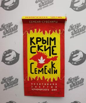 White Krim Widow  Крымские Семечки